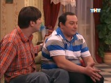 Счастливы вместе ( 4 сезон) - 277 серия