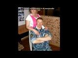 «Люблю тебя!!!!!!» под музыку Юра Шатунов(NEW 2012) -  А лето цвета неба ☼. Picrolla